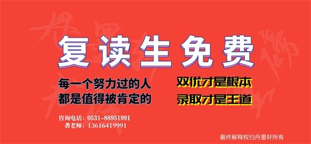 52703ccd48_看图王(1).jpg